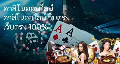 Bollywood Roulette Game Casino Online