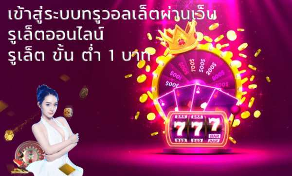 Key Bet Roulette Game Casino